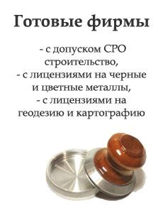Процедура оформления и выдачи паспорта в